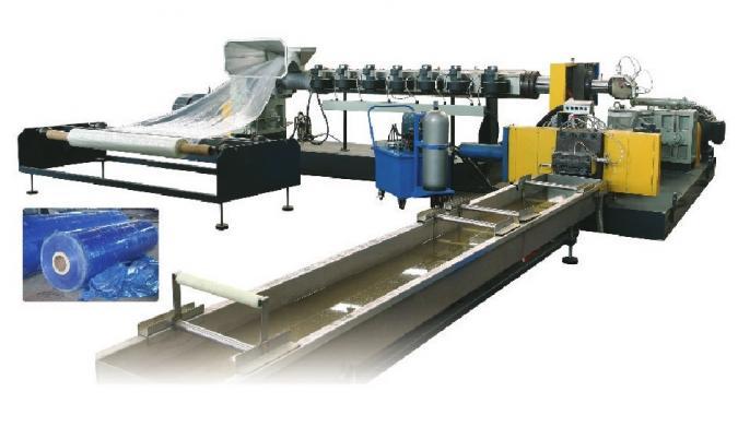 Линия гранулирования отходов пленки, мешков из ПЭ и ПП