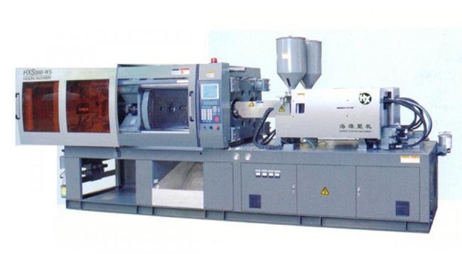 Продажа термопластавтомата HXS400