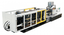 Продажа термопластавтомата HXM730-II